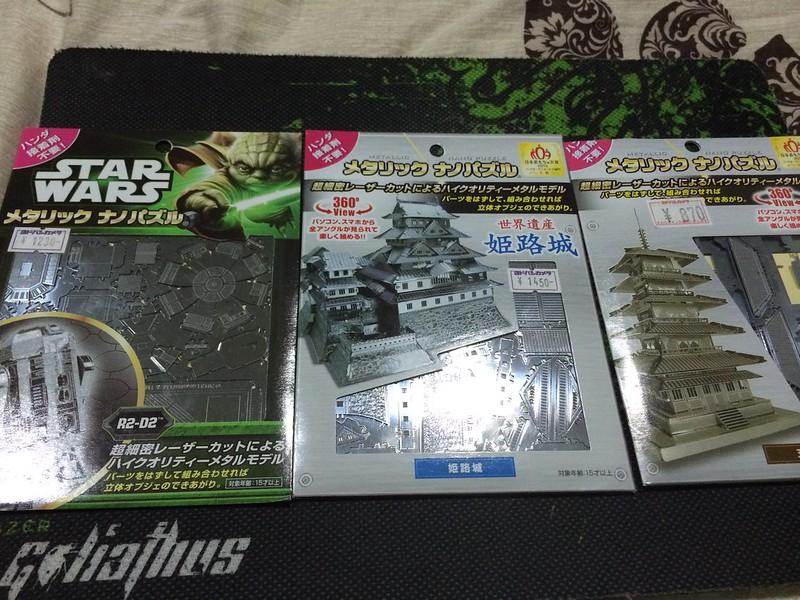 戰利品_026