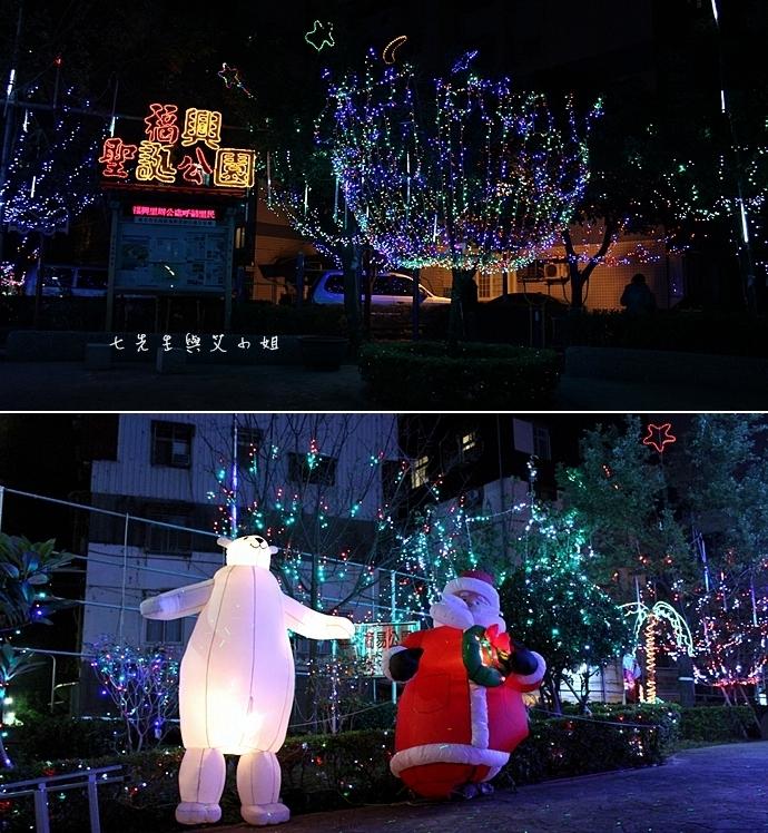 25 福興公園耶誕樹