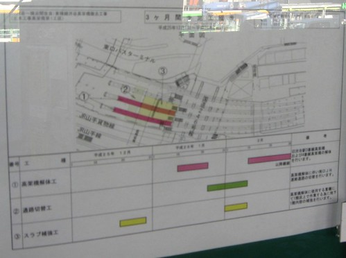 251231渋谷駅 (30)