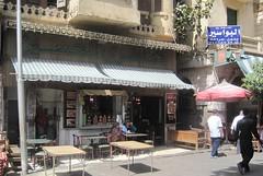 Egyptian Pancakes