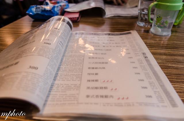 綠海咖啡 菜單