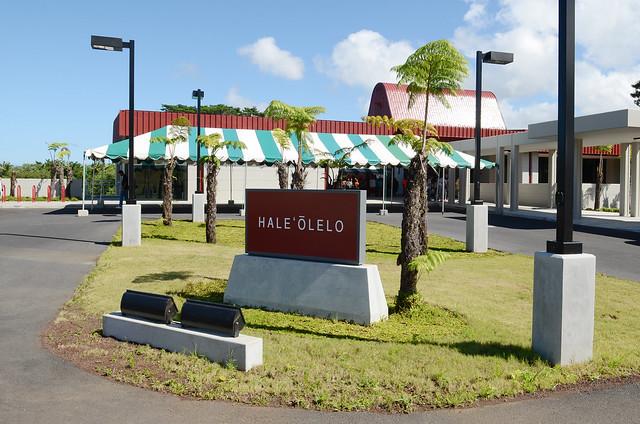 <p>The front entranceway to Haleʻōlelo, the home of of the University of Hawai'i at Hilo's Ka Haka 'Ula O Ke'elikōlani College of Hawaiian Language. Haleʻōlelo is Hawaiian for house of language.</p>