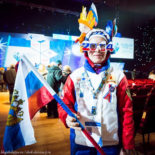 Москва Эстафета-35