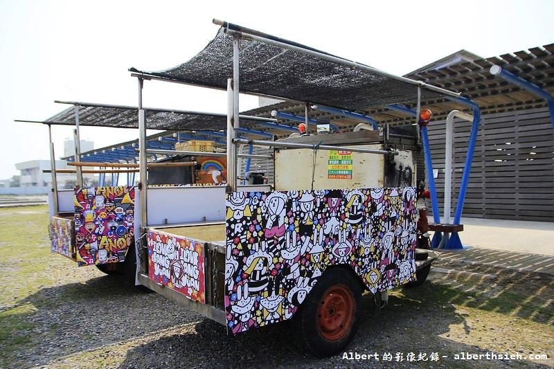 彰化芳苑旅遊