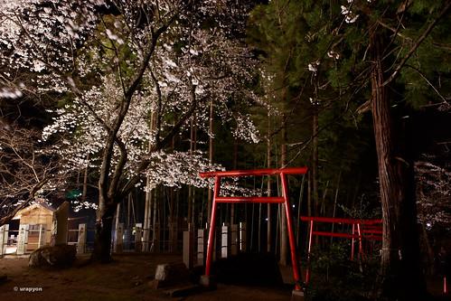 日本 福島県 いわき市