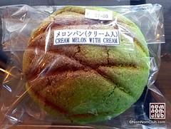 Cream Melon