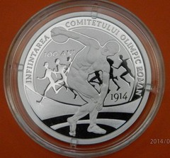 Romania Olympic Commttee coin reverse