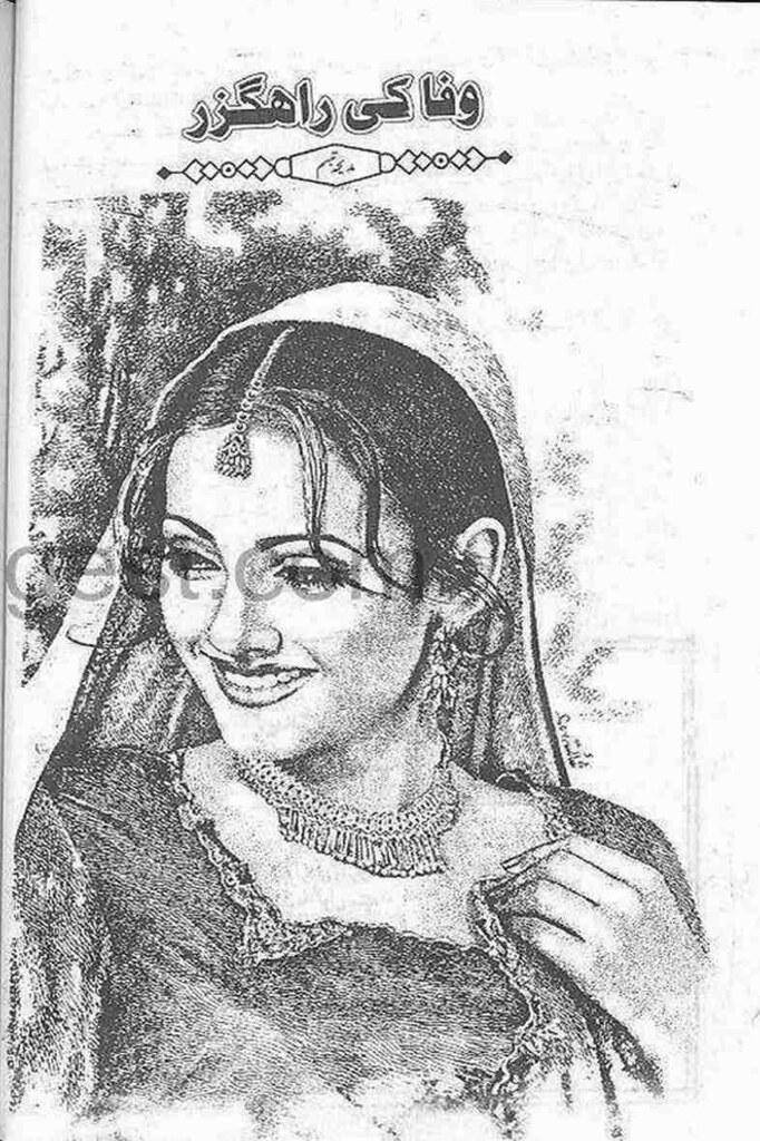 Wafa Ki Rahguzar Complete Novel By Madiha Tabassum