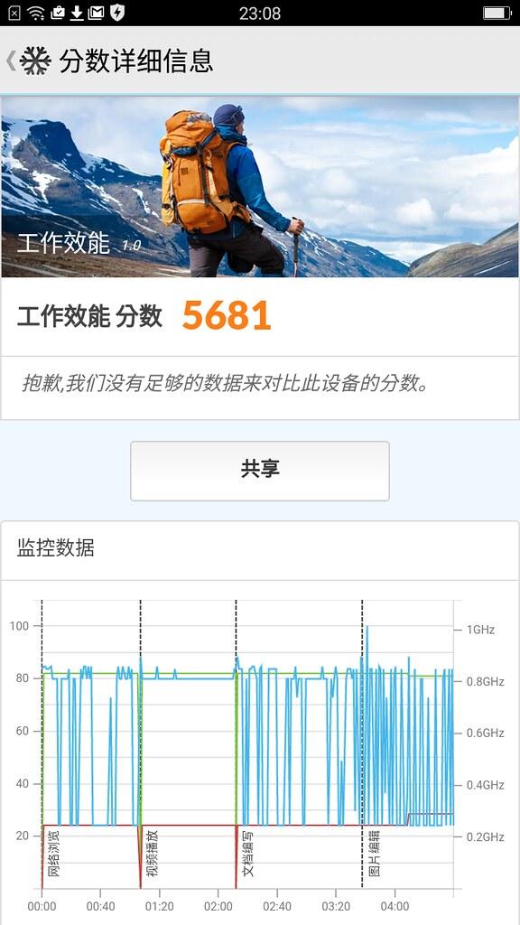 Screenshot_2017-04-24-23-08-39-74