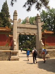 The Dragon and Phoenix Gate