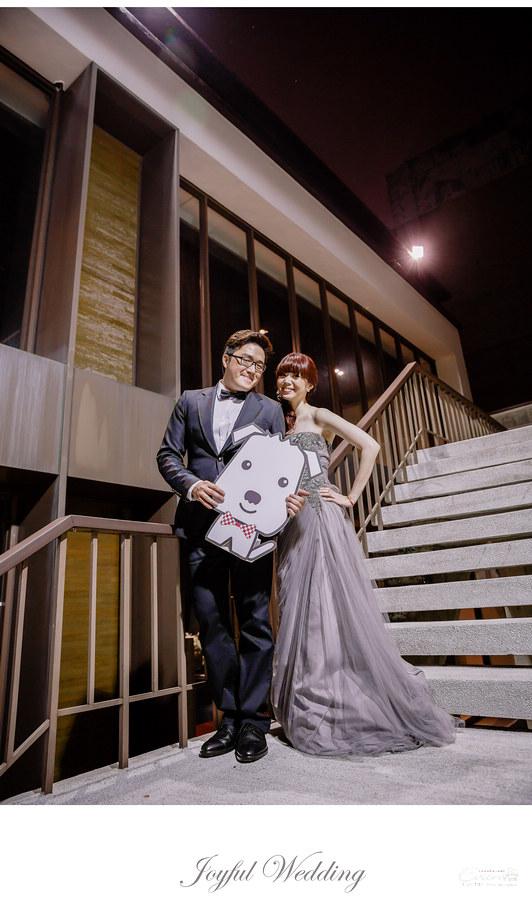 Gaven & Phoebe 婚禮記錄_00163
