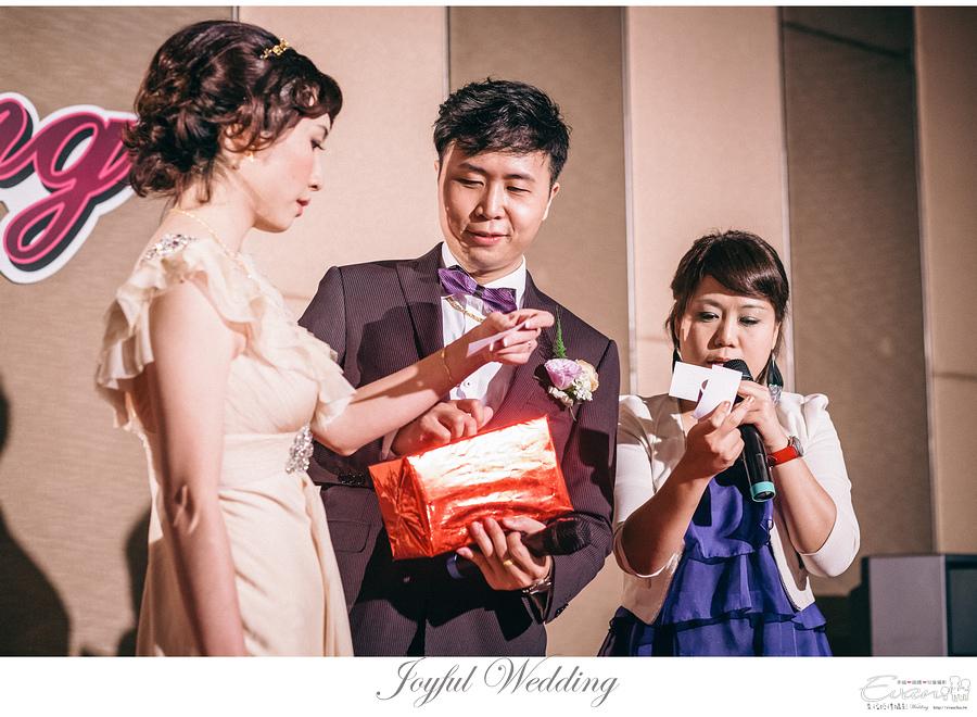 Mason & Vivia 婚禮記錄 _00171
