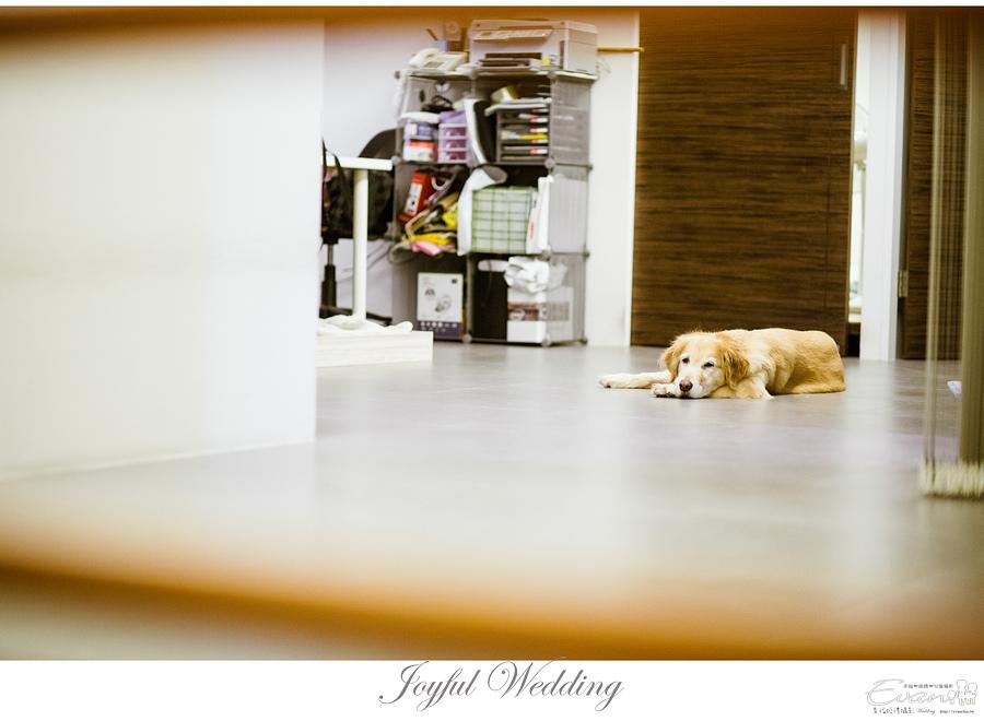 Mason & Vivia 婚禮記錄 _00011