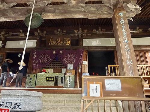 【写真】四国八十八ヶ所 : 第67番札所・大興寺