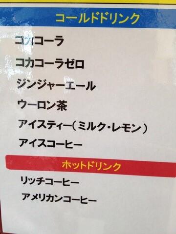 KFC食べ放題2013