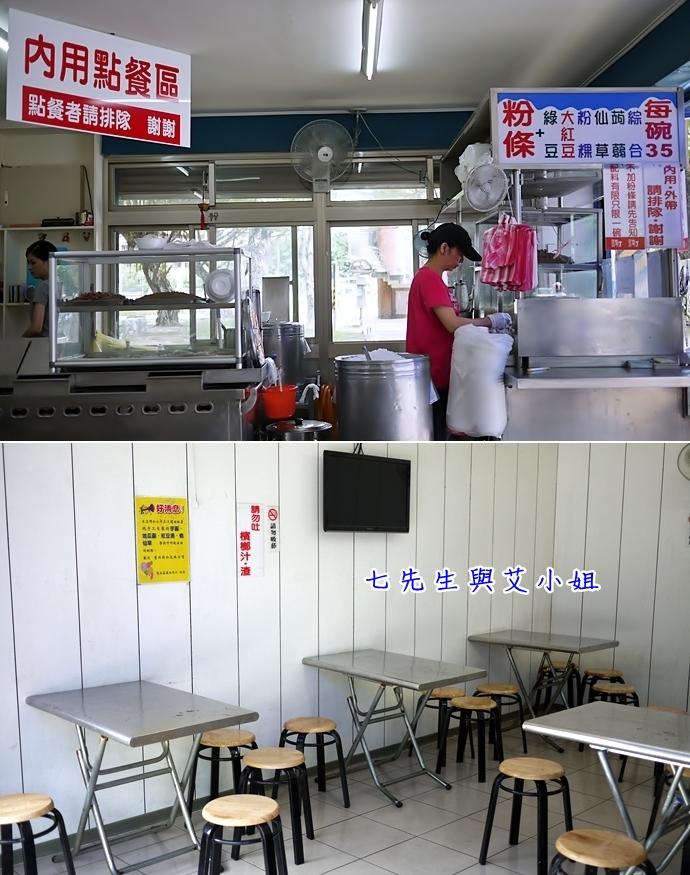 11 嘉義龍安粉條冰專賣店