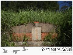 許獬墓-01