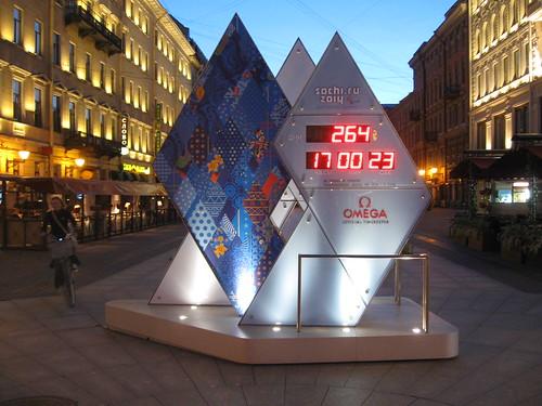 Годинник зимової олімпіади