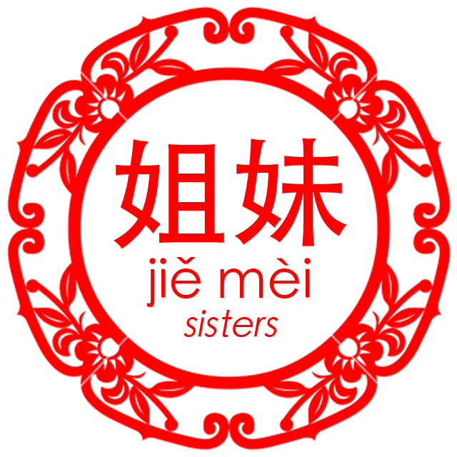 jiemeis sisters wedding singapore blog