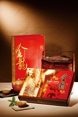 紅色中禮盒包裝樣式