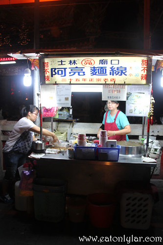 A Liang's Noodles, Shilin Night Market