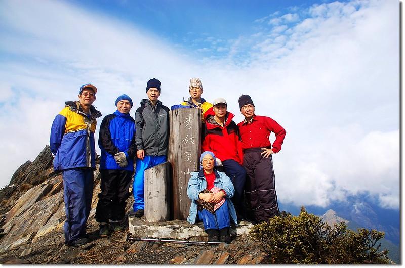 秀姑巒山山頂 2