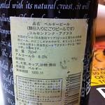 ベルギービール大好き!!コルセンドンク・アグヌスCorsendonk Agnus 賞味期限1999年11月