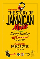 THC Soundsystem presents: The Story of Jamaican Music