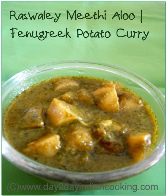 recipe of making fenugreek potato curry