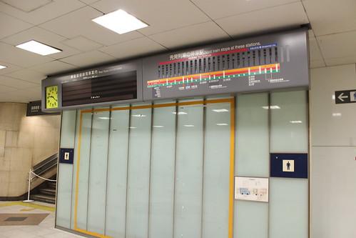250502渋谷駅 (11)