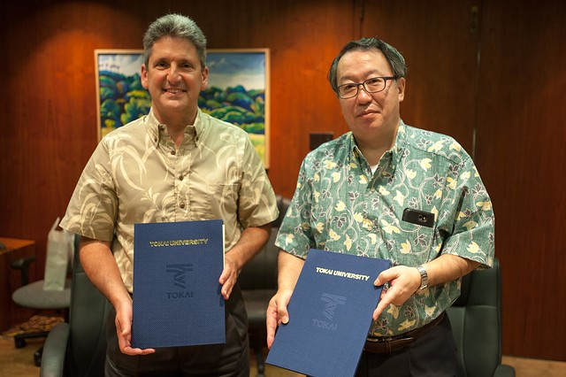 Japan-Hawaii international exchange agreement