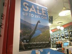 giant sale
