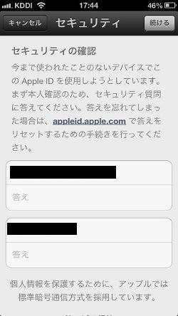 aplicationcard009