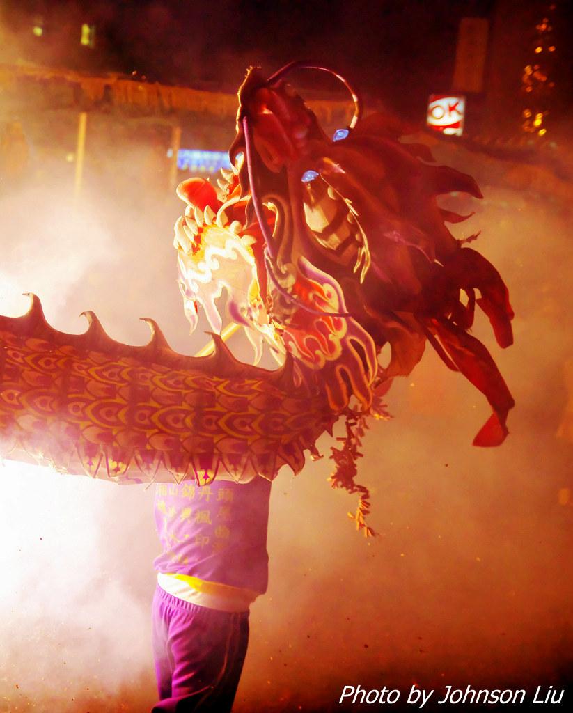 火旁龍-精彩的傳統藝術
