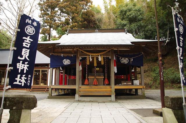 Kumamoto Aso 20140209