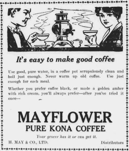 Kona Coffee Ads Hawai 39 I Digital Newspaper Project