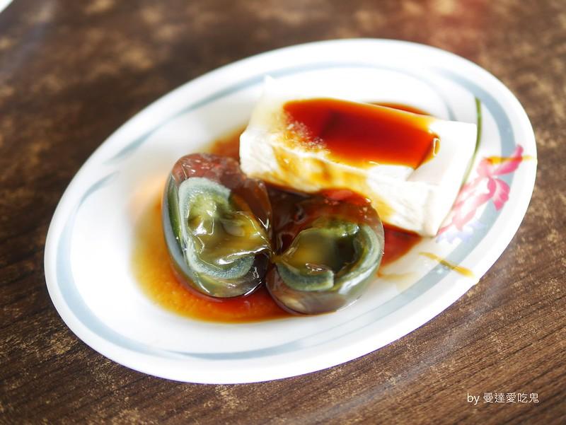 嘉義簡單火雞肉飯 (5)