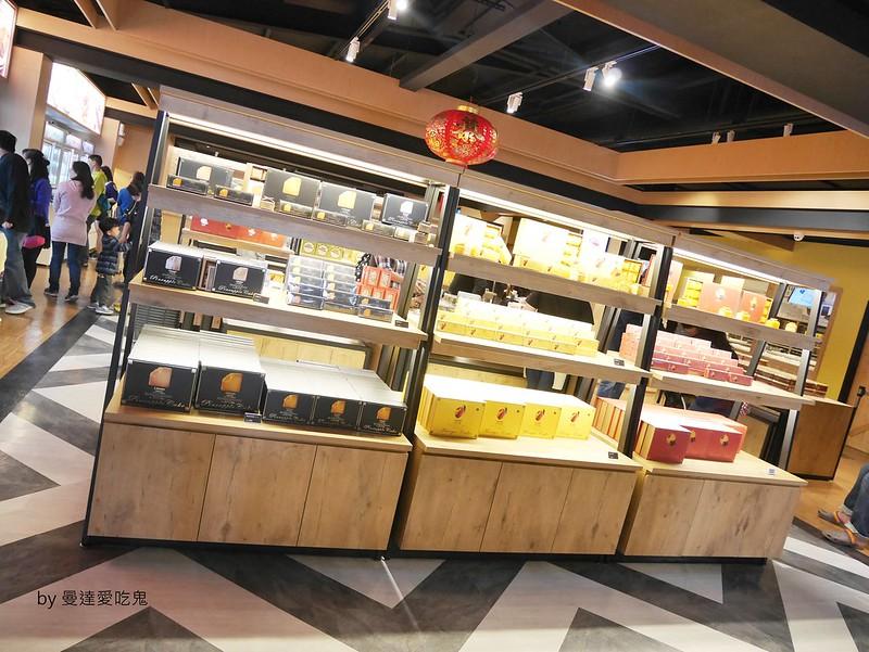 奇美食品幸福工廠 (36)