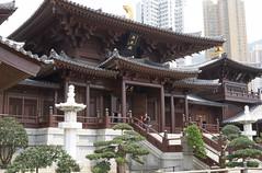 志蓮淨苑  Chi Lin Nunnery, Hong Kong
