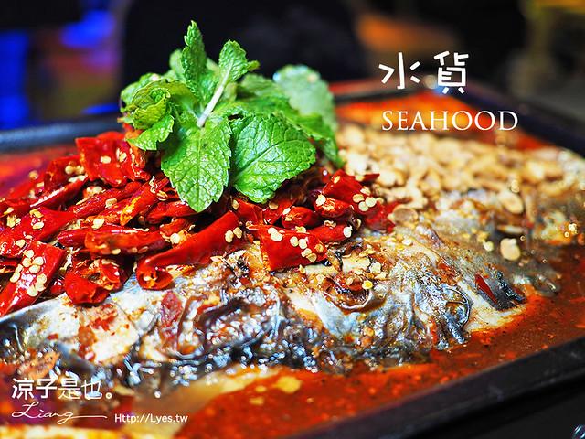 水貨 烤魚 台中公益路餐廳 01