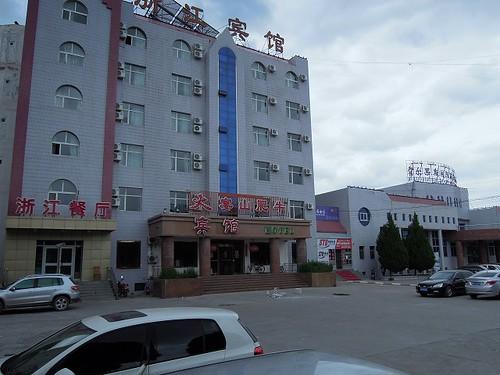 霍尔果斯のホテル