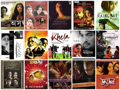 Works of Rituparno Ghosh