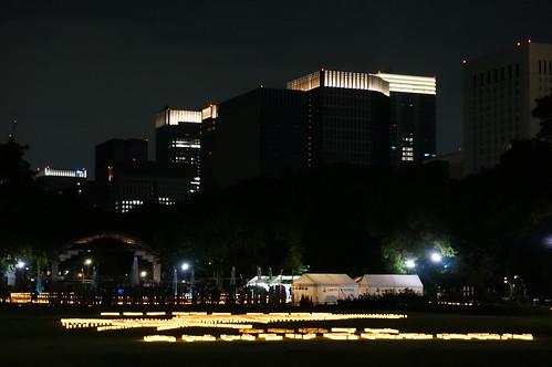 Hibiya Akari Terrace 20