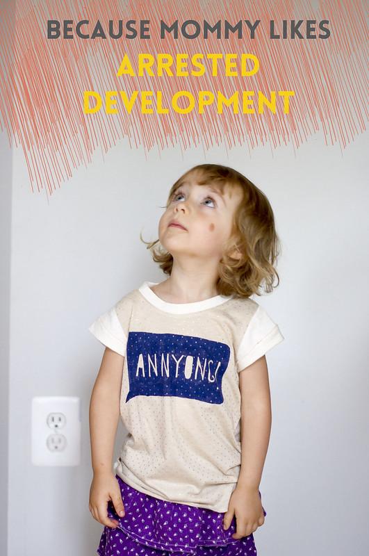arrested development tee