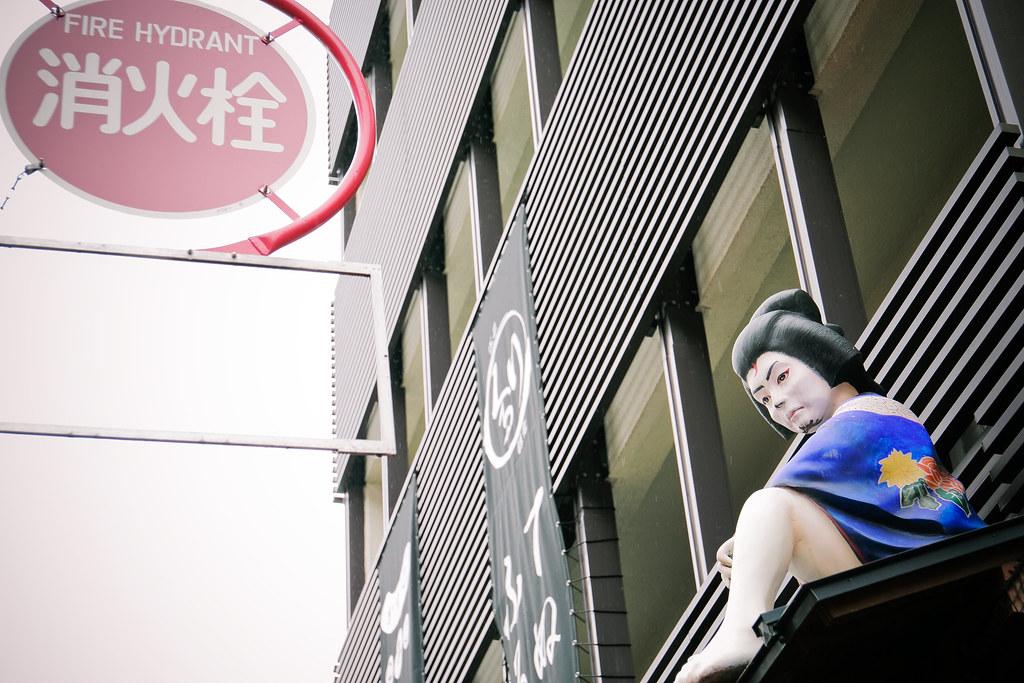 2013 Tokyo_033
