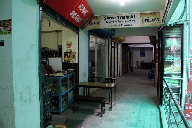 Shree Trishakti Newari Restaurant in Kathmandu, Nepal