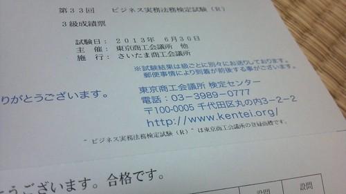 2013-08-01_23-18-18_89.jpg