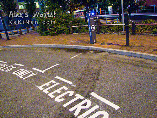 Exchange Quays electric car's charging bays