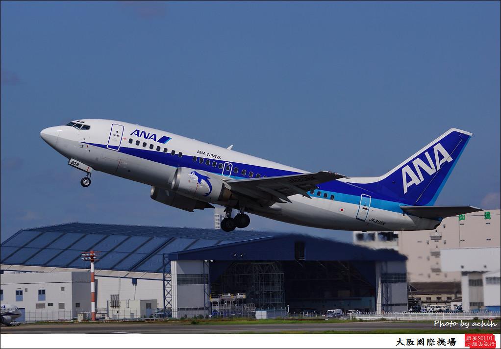 All Nippon Airways - ANA (ANA Wings) JA358K-007