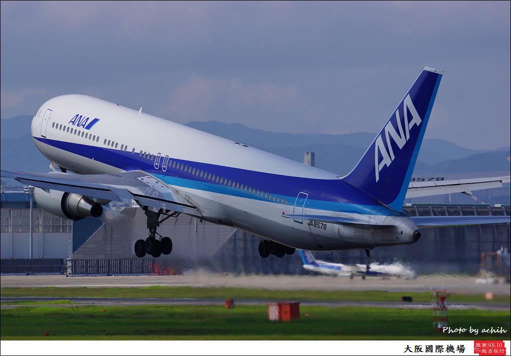 All Nippon Airways - ANA JA8579-001